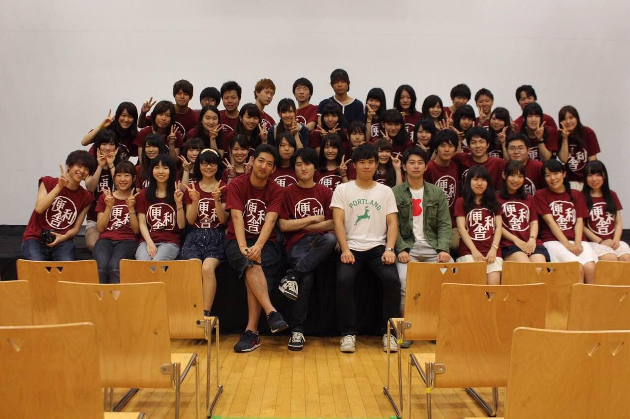 早稲田大学企画集団便利舎